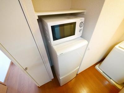 冷蔵庫と電子レンジもあり