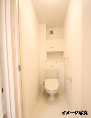 【トイレ】サンシャイン喜連