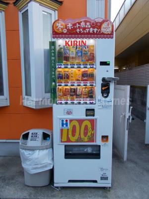 フェリスアロマの自動販売機(いつでも水分補給可能)☆