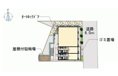 【その他共用部分】レオネクスト煌めき(52381-203)