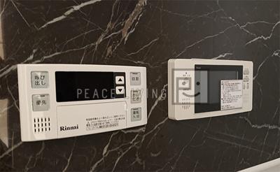 【ピース・ペスカ】浴室乾燥機+浴室TV