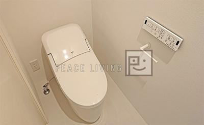 【ピース・ペスカ】最新のタンクレストイレ