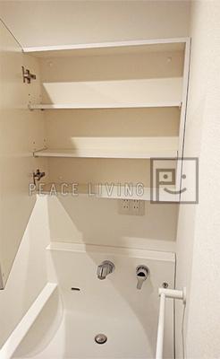 【ピース・ペスカ】洗面台の鏡の裏は収納になっています!
