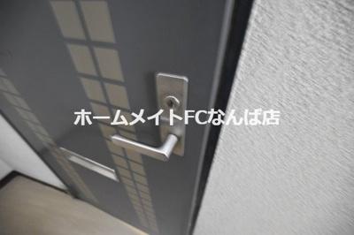 【その他】アメニティ敷津