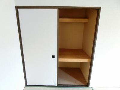 【駐車場】エレガントハイツ