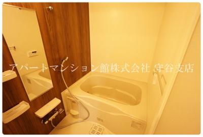 【浴室】サニーハウス