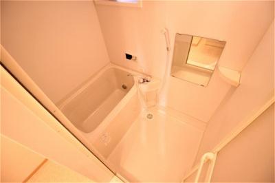 【浴室】エスト