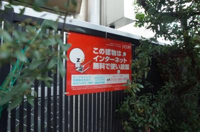 【その他】エフワン青木