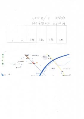 【区画図】上広谷月極駐車場
