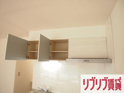 【キッチン】CASAS汐見丘 B