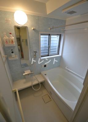 【浴室】上原3丁目戸建