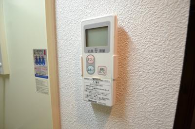 【内装】ツインコート六甲