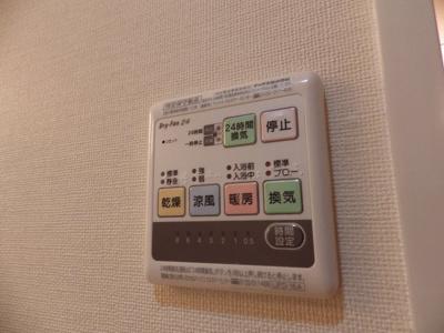 【設備】セカンドステージ平針