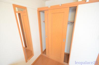 【トイレ】ハーモニーランドⅡ