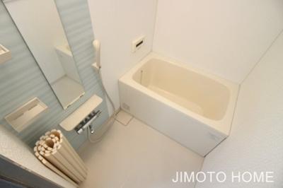 【浴室】九条南テラスハウス
