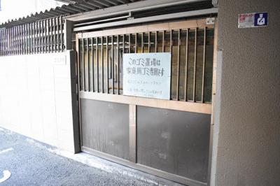 【その他共用部分】ストーク三津屋