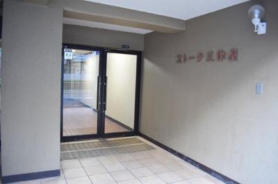 【エントランス】ストーク三津屋