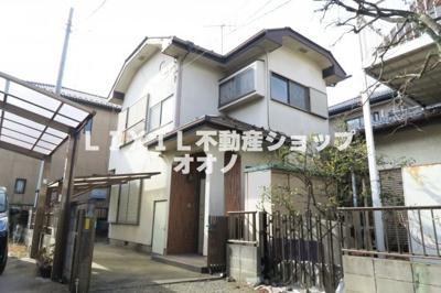 【外観】加須市久下5丁目 中古一戸建