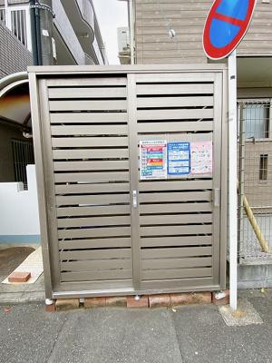 敷地内にある駐輪場です☆自転車があれば通勤・通学、お買い物にも便利ですよね◎