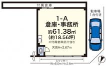 久保田ビルの画像