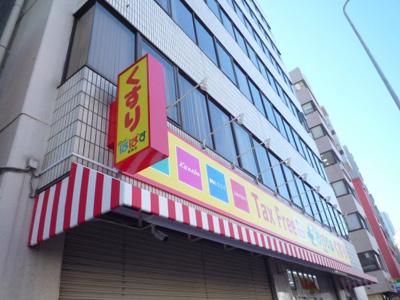 曙橋駅周辺は買い物が便利です プレミール市ヶ谷