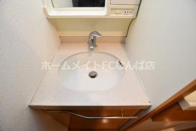 【独立洗面台】エステムコート大阪城南II
