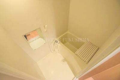 【浴室】タウンコート西梅田
