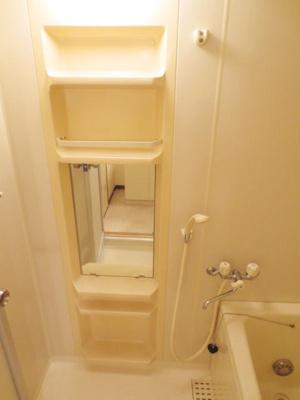 【浴室】センターヒルズ宮前