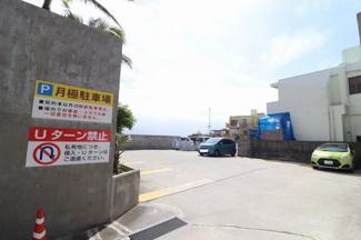 【その他】石嶺駐車場