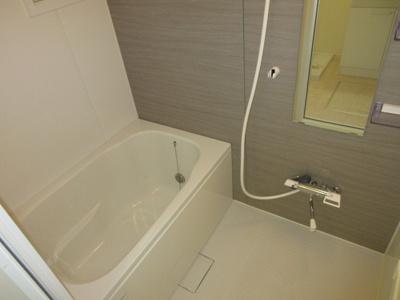 【浴室】タウンコート双葉