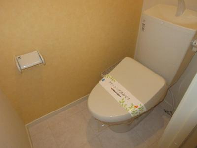 【トイレ】タウンコート双葉