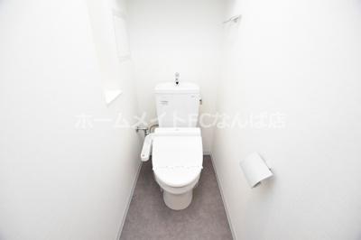 【トイレ】アーバネックス心斎橋