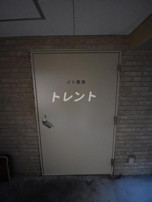 【その他共用部分】パークハビオ元麻布