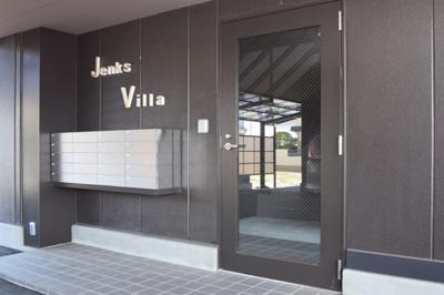 【エントランス】Jenks Villa
