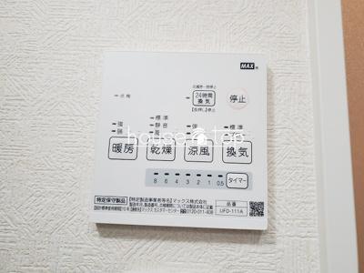 【設備】あんしん+武庫川町