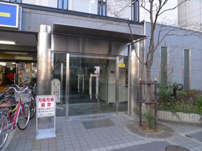 【エントランス】中野第二コーポ