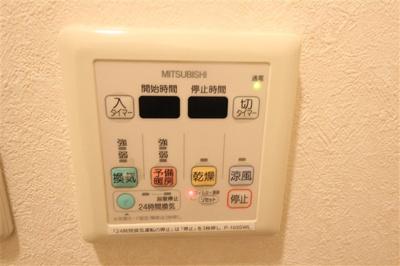【浴室】CASSIA福島駅前
