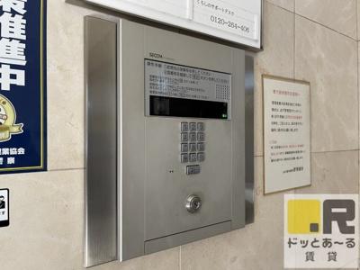 【その他共用部分】ライオンズマンション久留米駅東