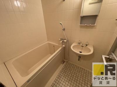 【浴室】ライオンズマンション久留米駅東