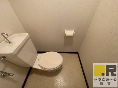 【トイレ】ライオンズマンション久留米駅東