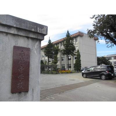 役所「駒ヶ根市役所まで1201m」