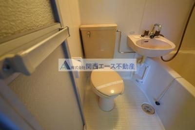 【トイレ】中野パーソナルマンション