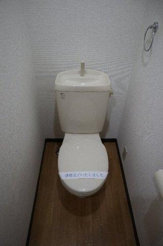 【トイレ】第12中央ビル
