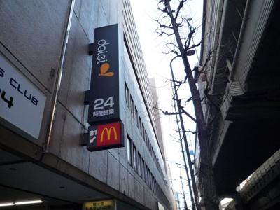 【周辺】ワコー幡ヶ谷マンションB棟