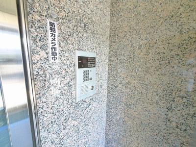 【その他共用部分】国際レディースマンション
