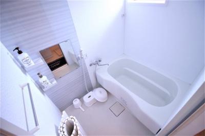 【浴室】アムール A棟
