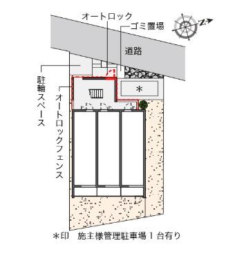 【その他】クレイノMARUCHANCHI(57007-101)