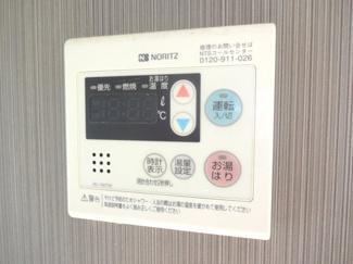 【設備】ハイツ吉尾Ⅰ