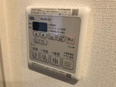 【設備】検見川町五丁目戸建貸家