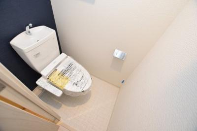 【トイレ】S-RESIDENCE阿波座WEST